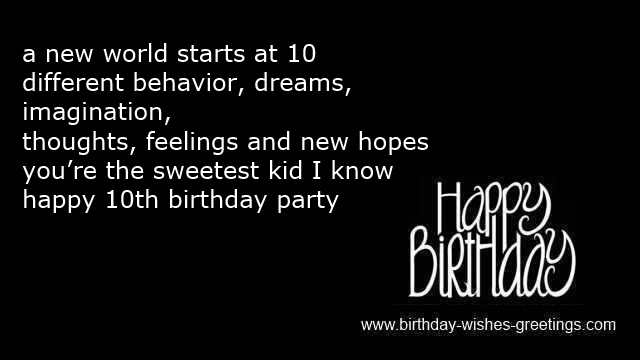 10 year old birthday daughter quotes