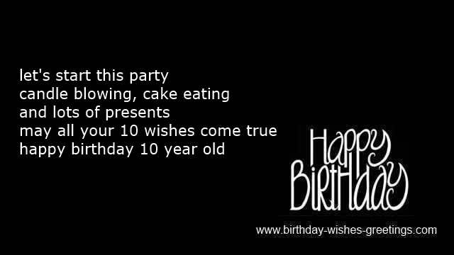 short 10th birthday wishes daughter